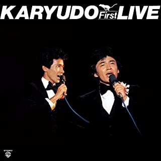 KARYUDO FIRST LIVE