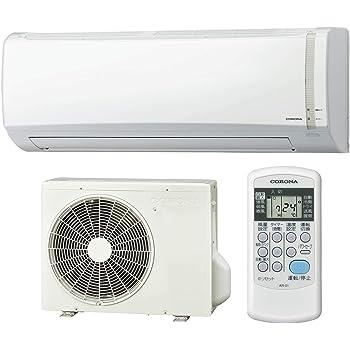 【設置工事費込】 CORONA(コロナ) エアコン工事セット 冷暖房 主に6畳用 室内機室外機セット CSH-N2220R(W) 【AC設置】