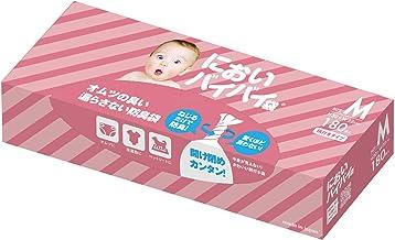 防臭袋 においバイバイ袋 赤ちゃん用 おむつが臭わない袋 Mサイズ 180枚入り ゴミ袋
