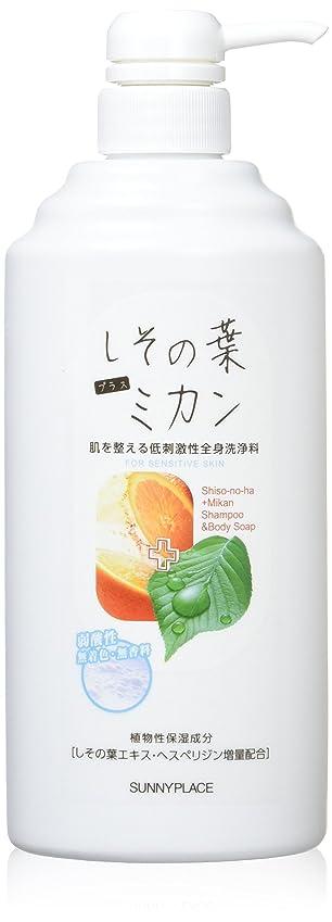 硫黄品種わかるサニープレイス しその葉+ミカン全身洗浄料 600ml