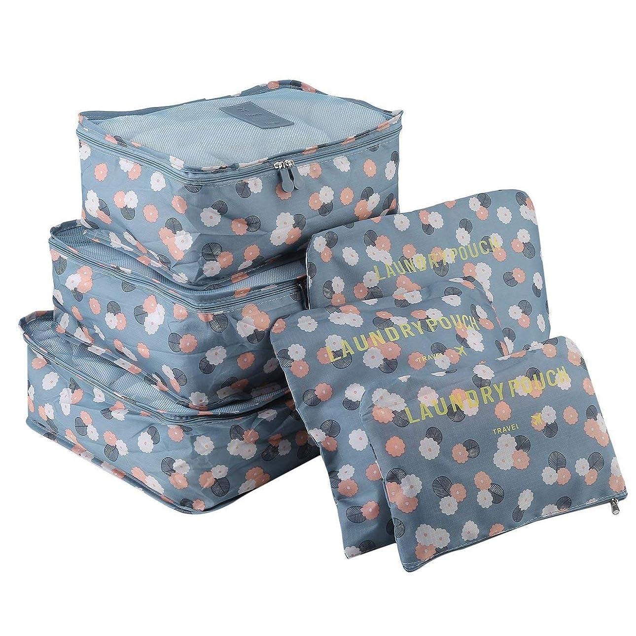 認識入口絶滅したSaikogoods 6PCSセットのトラベルバッグ家庭用ホーム荷物はトイレタリーストレージボックスパッキング服下着化粧品メイクアップシューズ 青