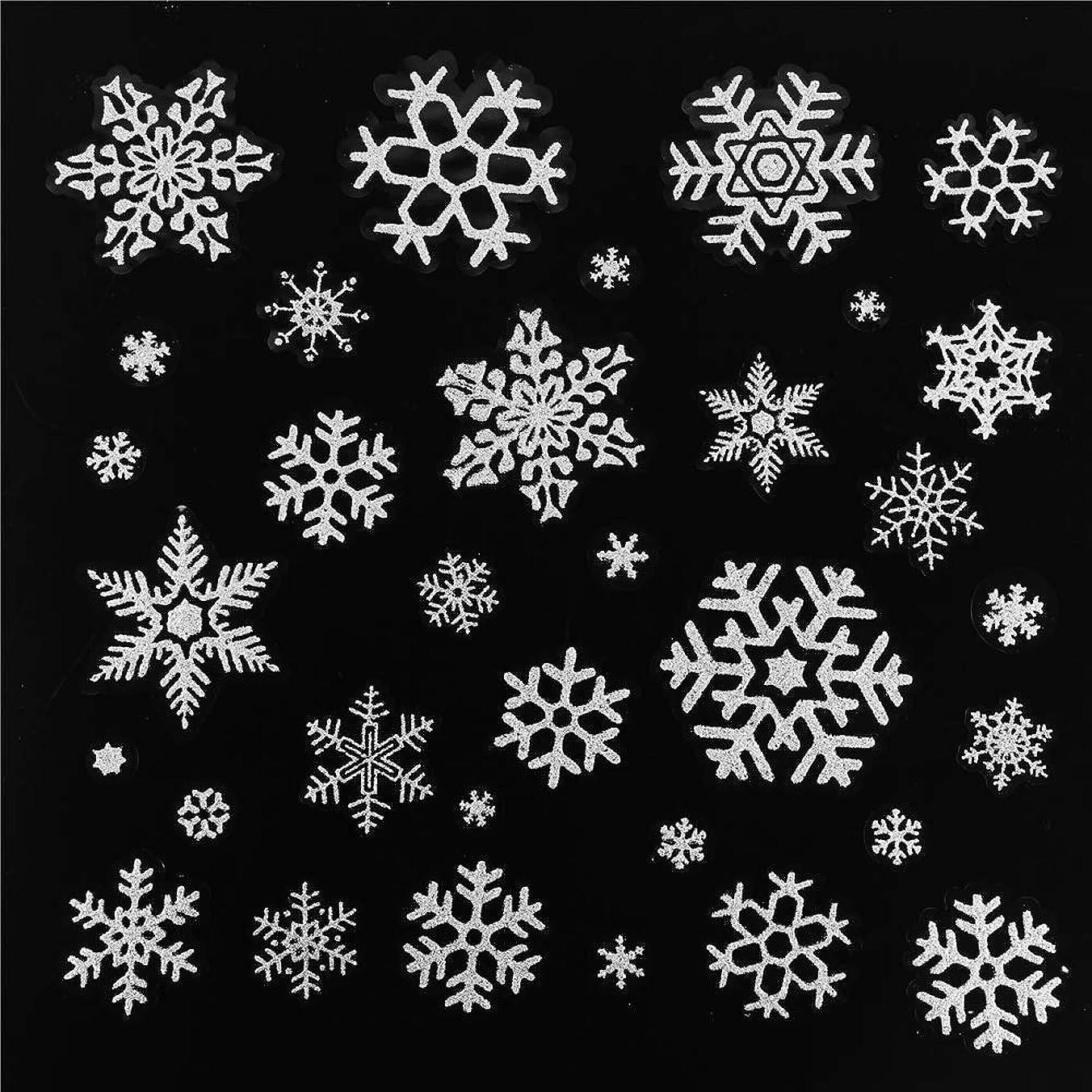 証拠恨みアシュリータファーマンLOKIPA クリスマス 飾り 静電ステッカー ホワイト オーナメント 6枚セット 剥がせる 汚れない ウォールステッカー 静電気シール 窓ステッカー 雪 スノーフレーク 壁飾り 小物 部屋 装飾品 インテリア (AR120)