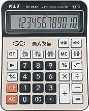 $23 » Fesjoy Calculator Office Desktop Calculator 12 Digit Large Display LCD Metal Surface Big Sensitive Buttons Battery Powered...