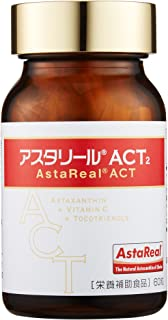アスタリールACT2