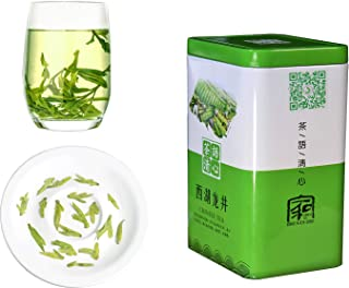Best double dragon green tea with ginkgo biloba Reviews