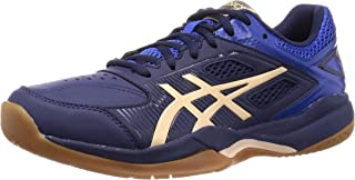 ASICS Men's Gel-Court Hunter Badminton/Volleyball Shoes - Peacoat/Frosted Almond (1071A020-400)