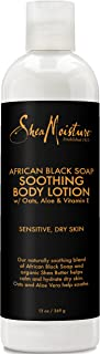 SheaMoisture African Black Soap Body Lotion, 13 fl. oz., packaging may vary