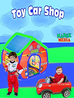 Toy Car Shop
