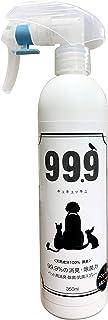 99.9(キュキュッキュ) ペット用消臭除菌スプレー 350ml ペットオーナーが開発