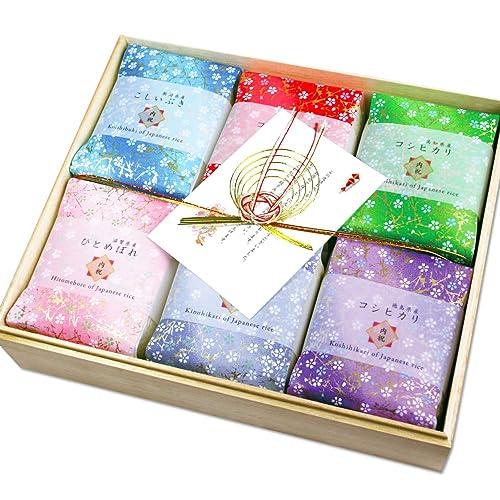 【優美米】 お米詰め合わせセット 3合入り×6袋 真空パック 桐箱入り 御祝い お返