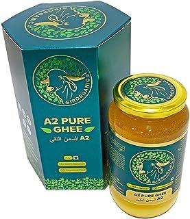 Grass Fed Organic Ghee by GirOrganic - Ghee Clarified Butter using 400+ Years Old Ancient Ayurvedic Bilona method, Unsalte...