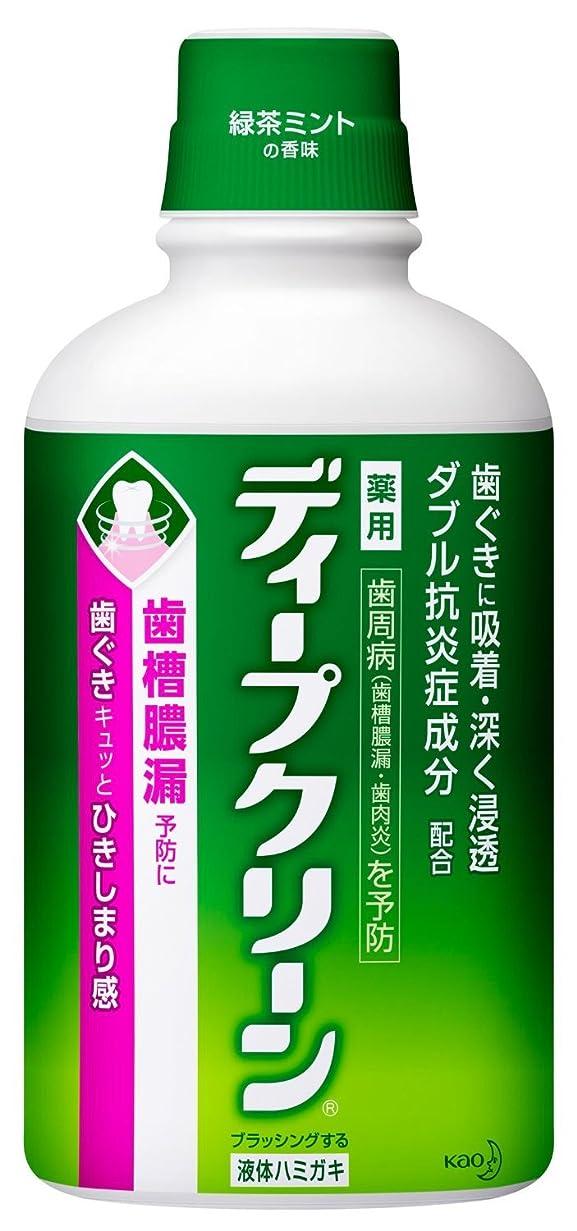 バンドルエレメンタルバスタブ【花王】ディープクリーン バイタル薬用液体歯磨き 350ml ×10個セット