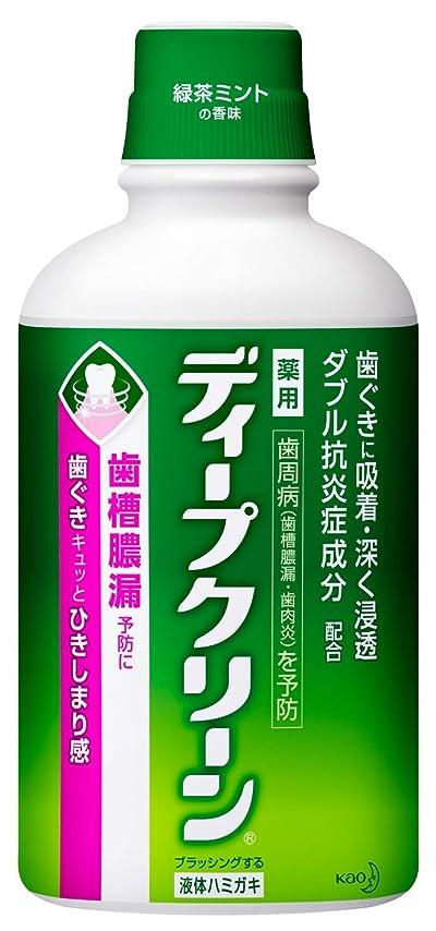 可動インタフェース明示的に【花王】ディープクリーン バイタル薬用液体歯磨き 350ml ×10個セット