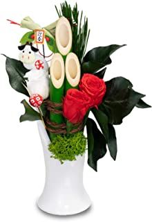 A&K ミニ門松 プリザーブド 約高さ18cm x 幅11cm 干支飾り (丑) お正月 飾り 門松