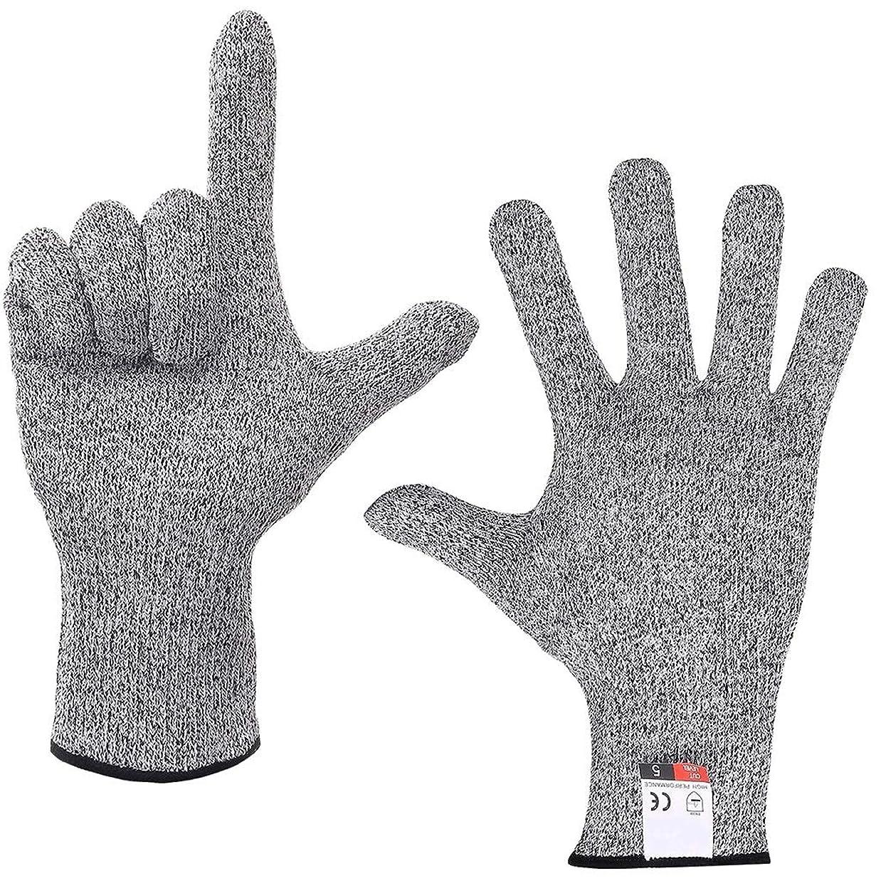 欠かせない不誠実トークIUYWL手袋 防犯手袋食品用厨房用耐カット手袋グレー2cm IUYWL手袋