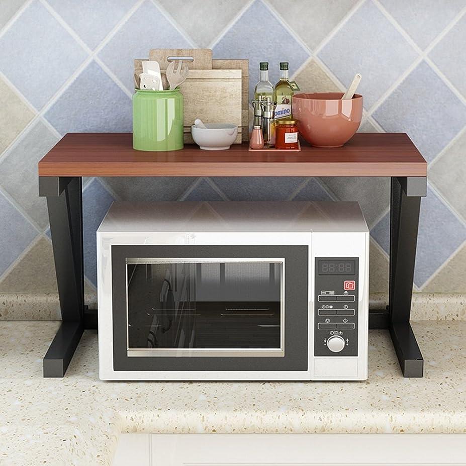 メイト文明試用Cylficlのキッチン収納 キッチン電子レンジオーブンラックオーブンラック床多機能調味料ボトルブラケット金属単層、52×26×37センチ (Color : Teak color)