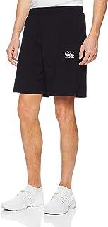Canterbury Men's Vapordri Woven Gym Short