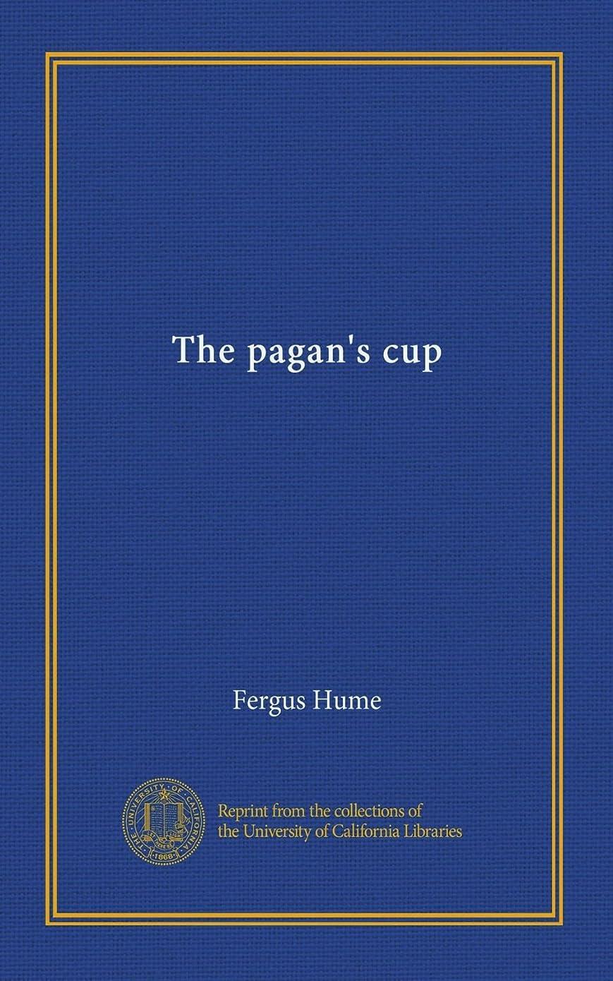 ファンド崇拝する売り手The pagan's cup