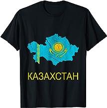 Kazakhstan Map Kazakhstan Trip Kazakhstani Kazakh Kazak T-Shirt