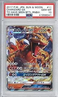 Charizard GX 2017 P.M Sun Moon #11 Pokemon Card PSA 10