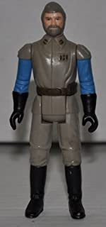 Vintage General Madine (1983) (ROTJ) - Star Wars Universe Action Figure - Collectible Replacement Figure Loose (OOP Out of Package & Print)