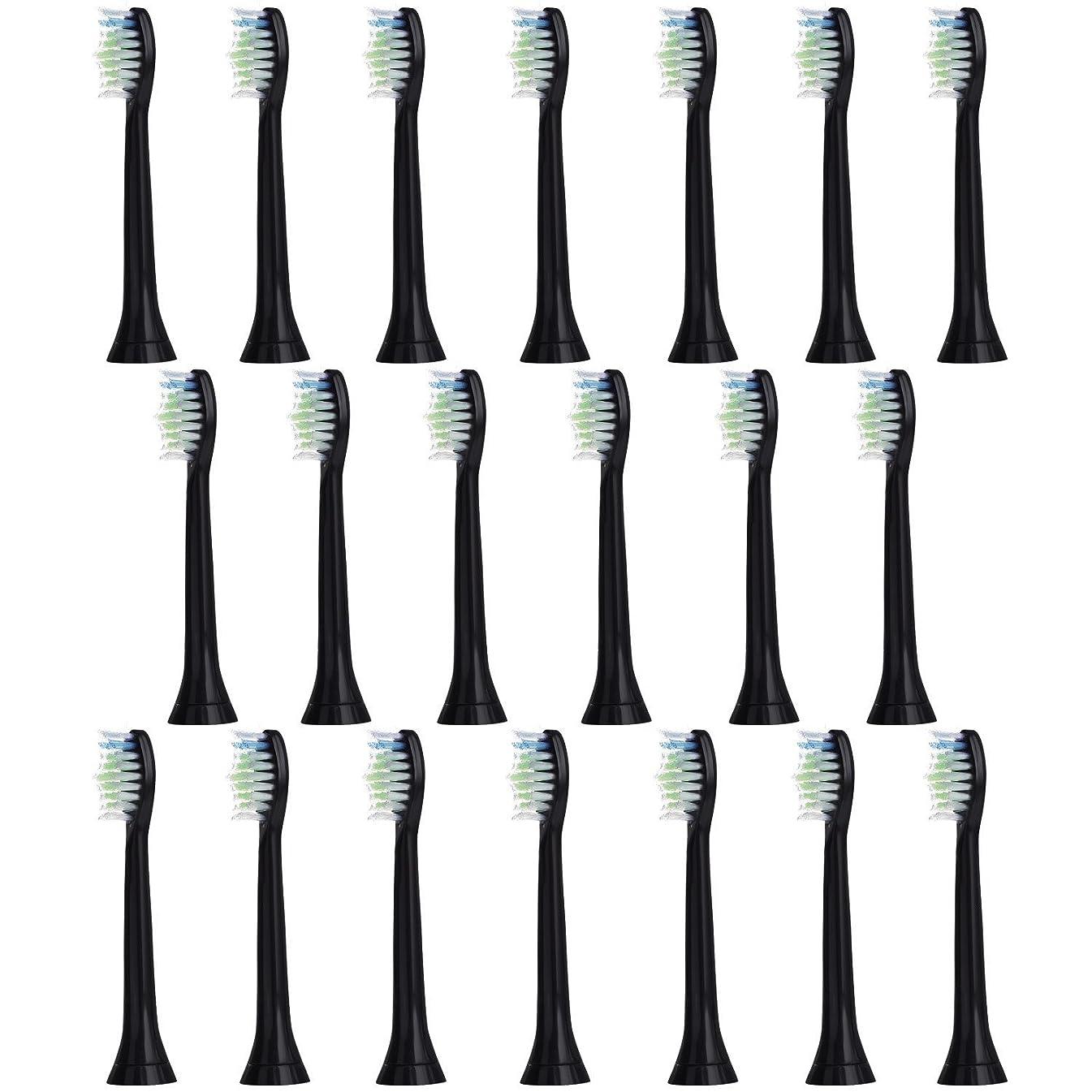 証言嘆願政治的20個セット (5x4) E-Cron? Philips ソニッケアーダイヤモンドクリーン ブラック替ブラシ。次のフィリップス電動歯ブラシのモデルとの完全互換性があります: DiamondClean、FlexCare、FlexCare Platinum、 FlexCare(+)、 HealthyWhite、2シリーズ、EasyClean およびPowerUp。
