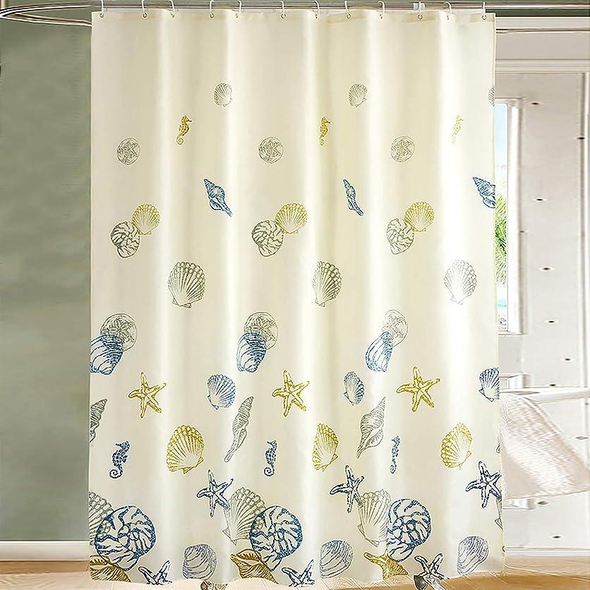 明日環境保護主義者合理化SHELLMIMI 高級 シャワーカーテン バスルーム 防水 防カビ加工 カーテンリング付属 防水 取付簡単 (幅 220cmx 高さ200cm)