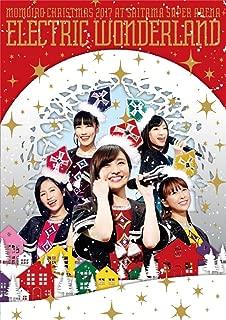 ももいろクリスマス2017~完全無欠のElectric Wonderland~LIVE DVD【通常版】