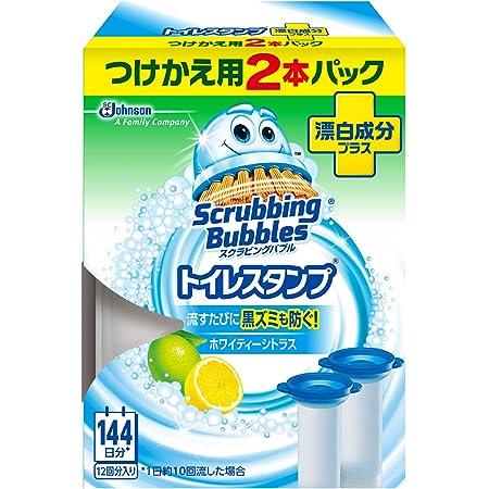 スクラビングバブル トイレ洗浄剤 トイレスタンプ 漂白成分プラス ホワイティーシトラスの香り 付替用(2本入り×1箱) 12スタンプ分