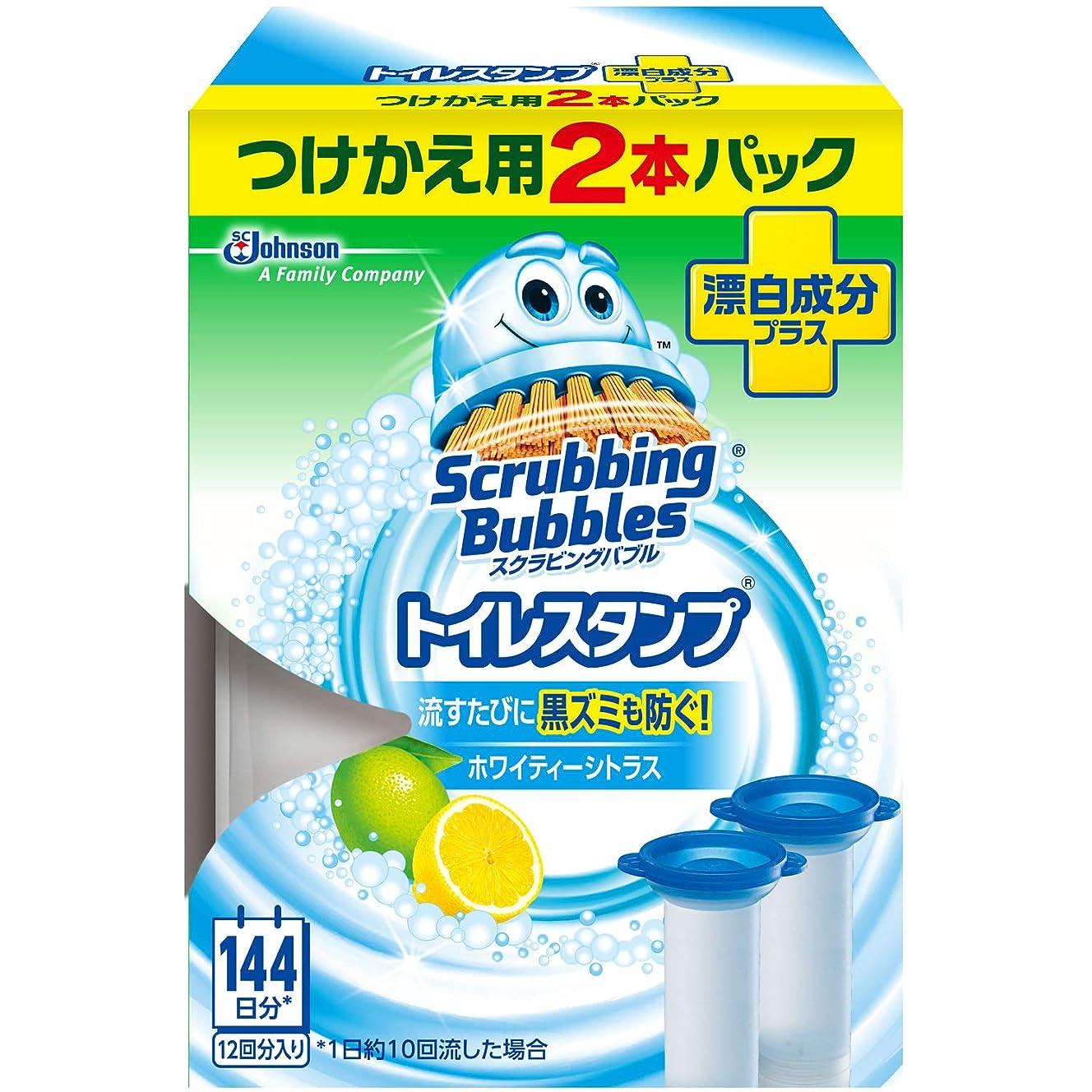 汚染された花火山学者スクラビングバブル トイレ洗浄剤 トイレスタンプ 漂白成分プラス ホワイティーシトラスの香り 付替用2本 38g×2本