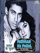 Best love hindi movie 1991 Reviews
