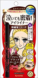 Heroine Make Smooth Liquid Eyeliner Super Keep Waterproof - 03 Brown Black, 4 ml