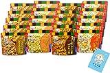 ★【9月21日まで】【タイムセール祭り】ポータブル電源・非常食など防災グッズが特価!