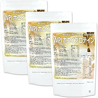 WPI ホエイプロテイン 1kg×3袋 プレーン味 NICHIGA(ニチガ)