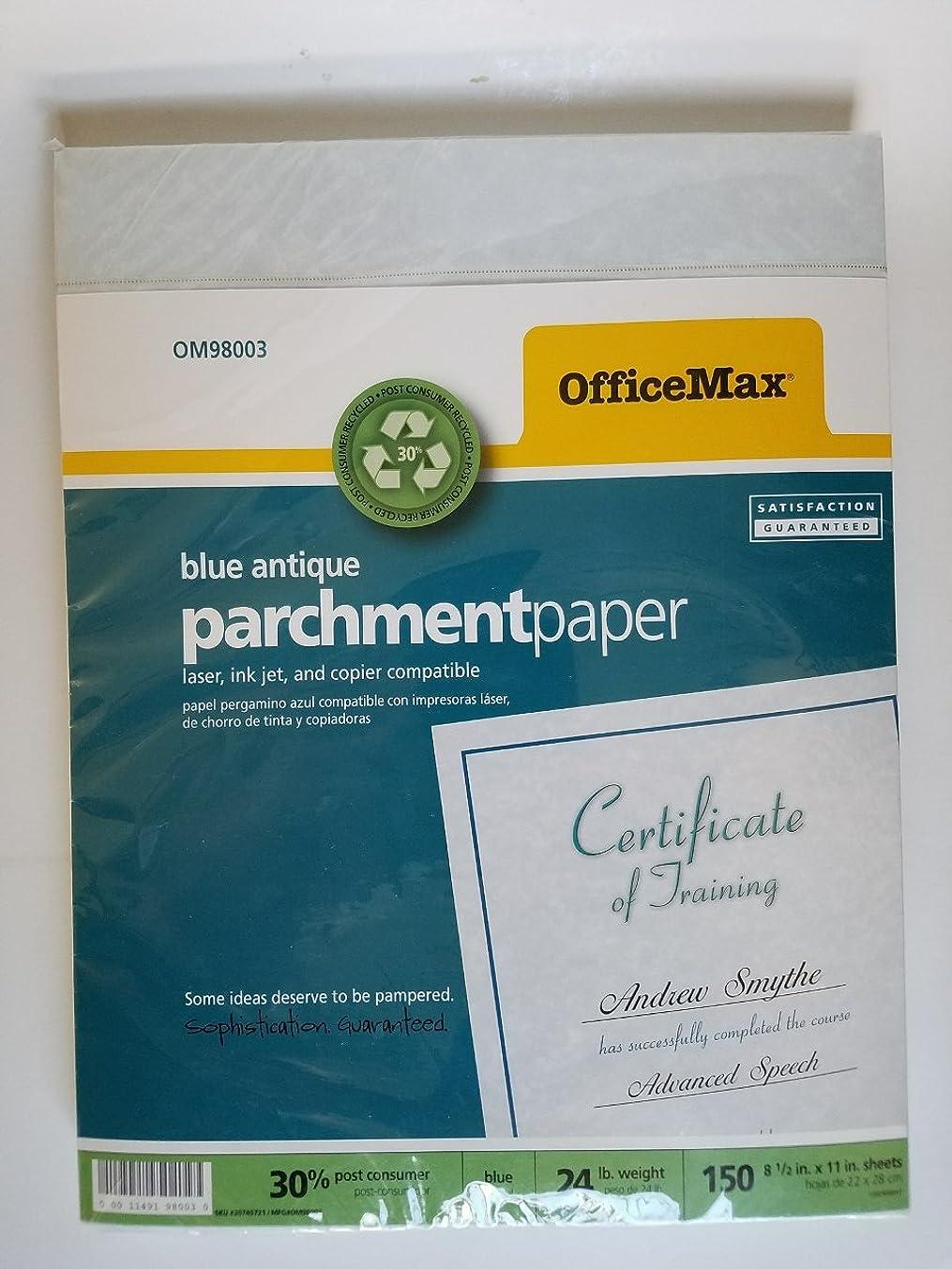 Office Max Blue Antique Parchment Paper 150 Sheets