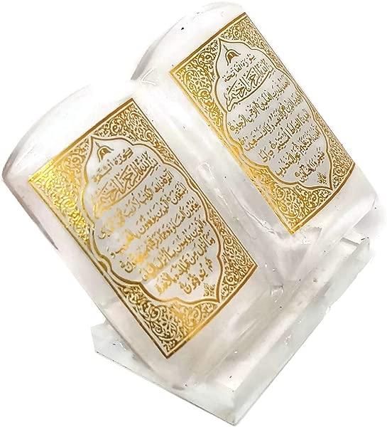 Islam Car Front Console Decorative Ornament Amn046 Mini Al Quran Beginning Page Transparent Glass Muslim Gift