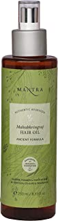 Mantra Authentic Ayurveda Mahabhringraj Hair Oil for Thick Healthy Hair No hemicals, Silicon, Paraben, and Paraffins (250 ml / 8.3 fl oz)