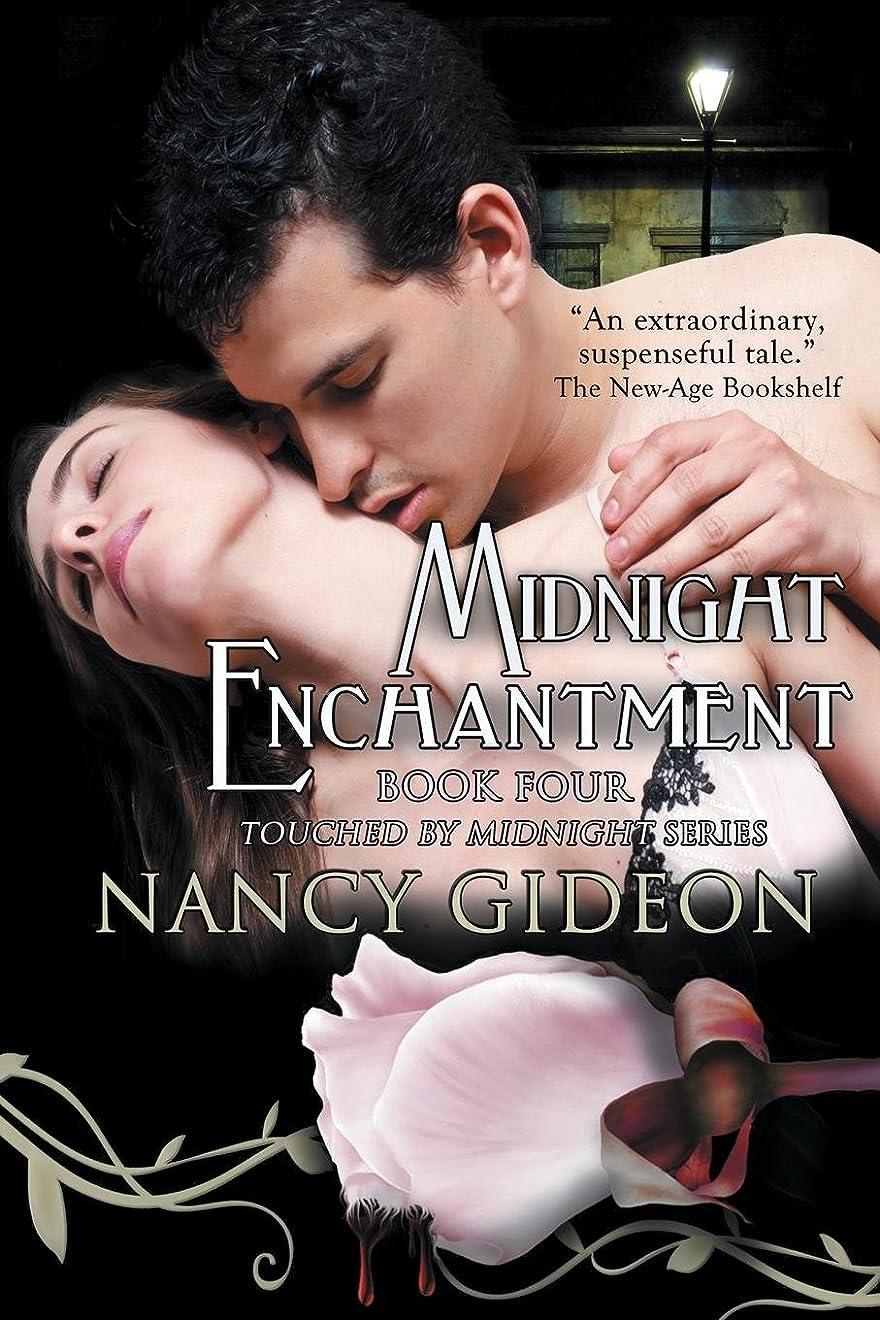 カナダ人物破産Midnight Enchantment