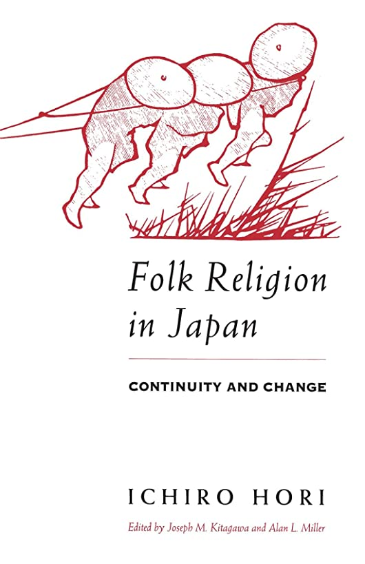 Folk Religion in Japan: Continuity and Change (The Haskell Lectures on History of Religions)