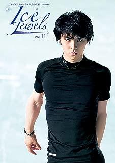 Ice Jewels(アイスジュエルズ)Vol.11〜フィギュアスケート・氷上の宝石〜羽生結弦スペシャルインタビュー(KAZIムック)...