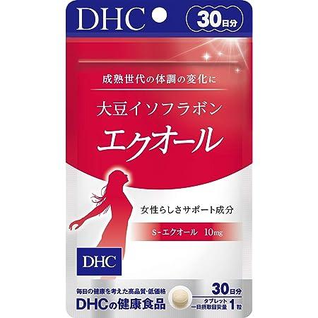 大豆イソフラボン エクオール 30日分