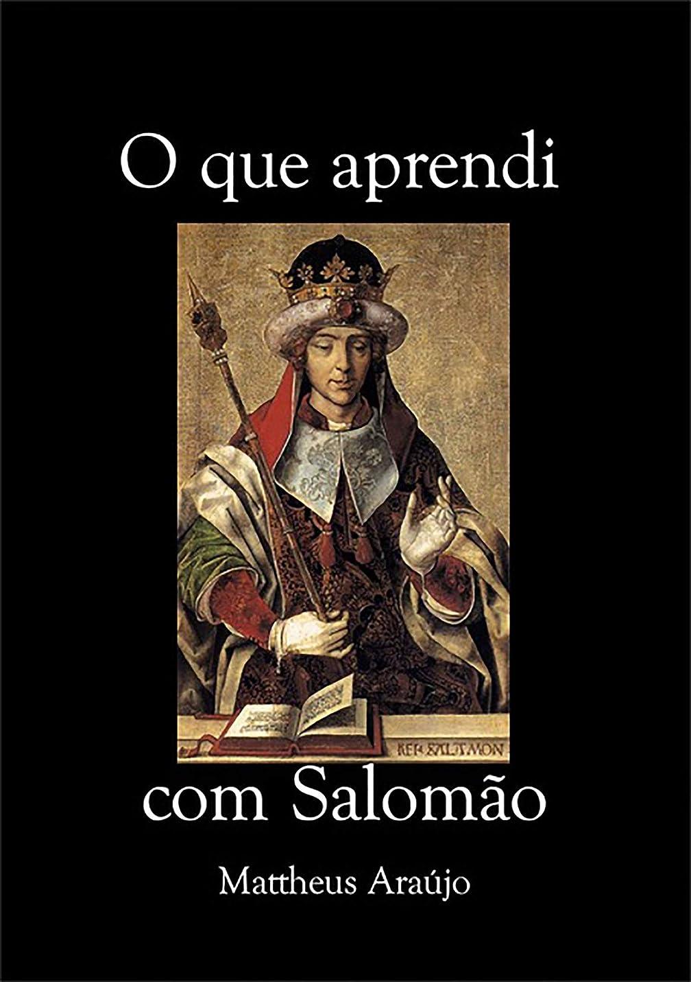 猛烈なマウントバンクスキップO Que Aprendi Com Salom?o (Portuguese Edition)