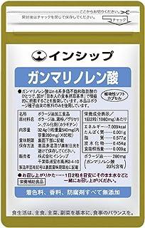 【8月23日入荷予定】インシップ ガンマリノレン酸 430mg×60粒 30日分
