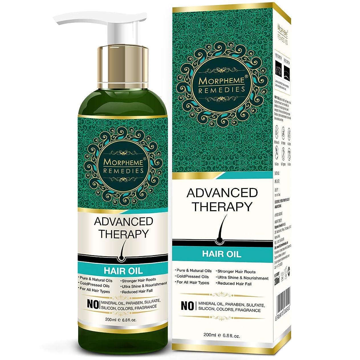効果的にバーガー人質Morpheme Remedies Advanced Therapy Hair Oil – 200ml (Anti Hair Fall, Hair Loss & Hair Repair)