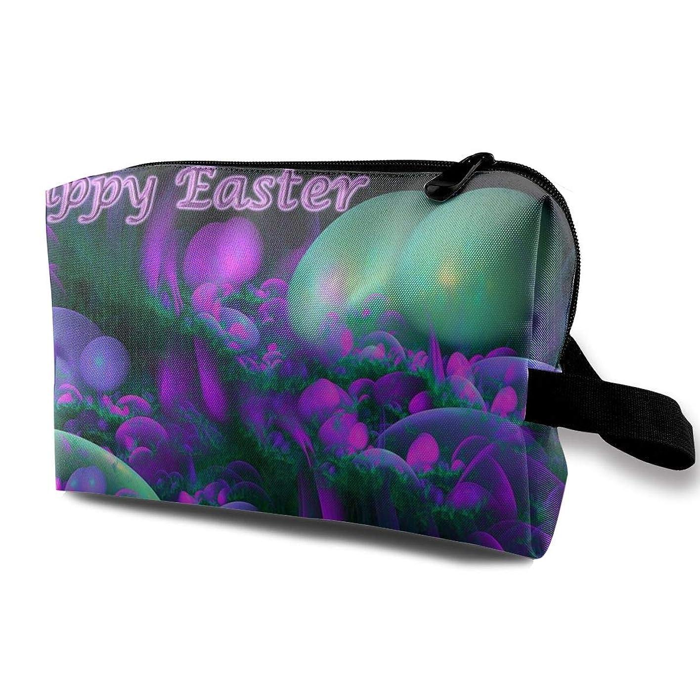 関係ない怠惰公爵夫人Happy Easter Colorful Eggs Coco Coir 収納ポーチ 化粧ポーチ 大容量 軽量 耐久性 ハンドル付持ち運び便利。入れ 自宅?出張?旅行?アウトドア撮影などに対応。メンズ レディース トラベルグッズ