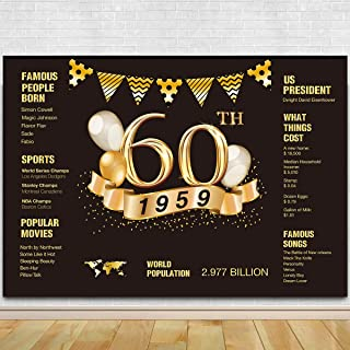 60th Birthday Photography Backdrop | 60th Anniversary Decorations | 1959 Sign | 60th Birthday Black Gold Party Decoration