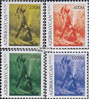 Aserbaidschan 342-345 (complete.issue.) 1997 Baxram Gur (Stamps for collectors)