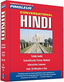 hindi learning audio lessons