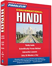 Pimsleur Hindi Conversational Course - Level 1 Lessons 1-16 CD: Learn to Speak and Understand Hindi with Pimsleur Language Programs (1)