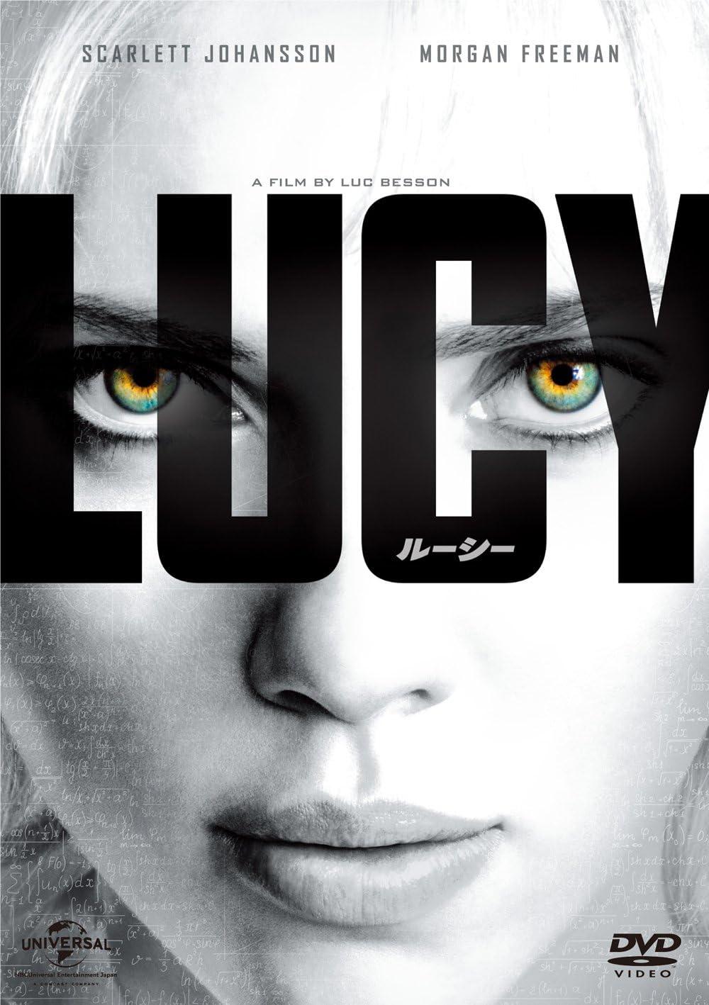 LUCY スカーレットヨハンソン